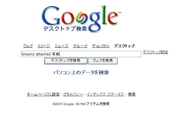 2005070401.jpg