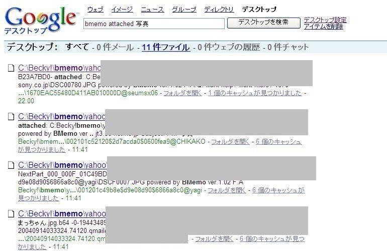 2005070402.jpg