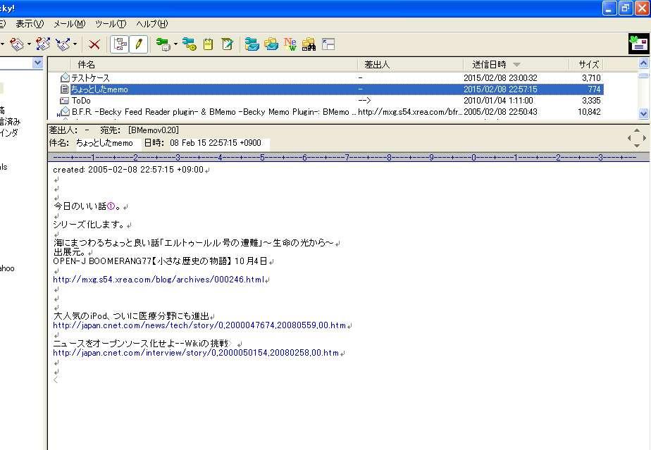 bmemo020ss.jpg