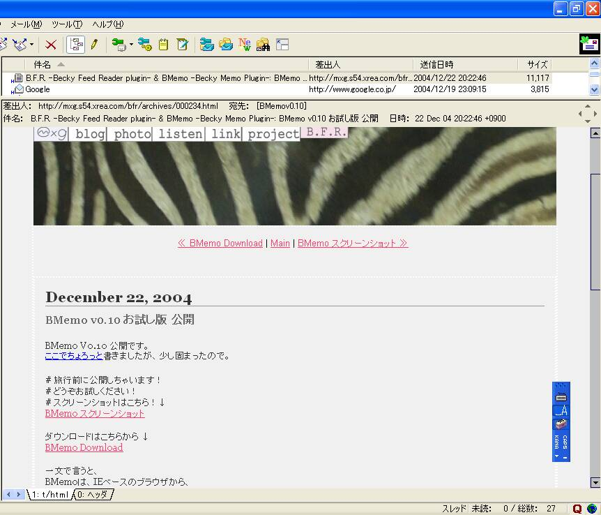 bmemo_screenshot.jpg