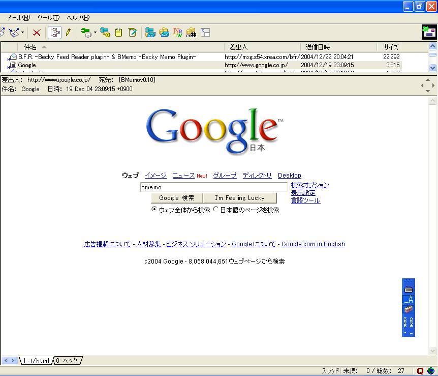 bmemo_screenshot2.jpg