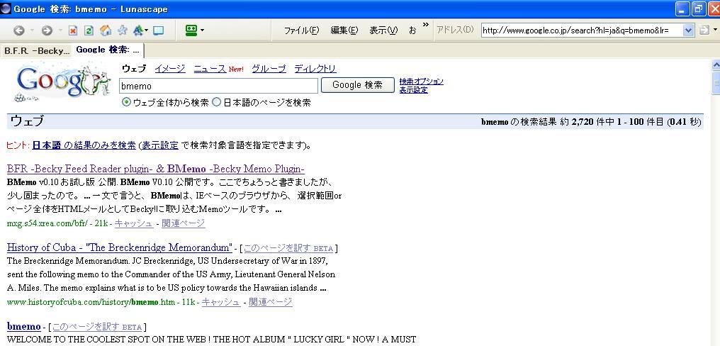 bmemo_screenshot3.jpg