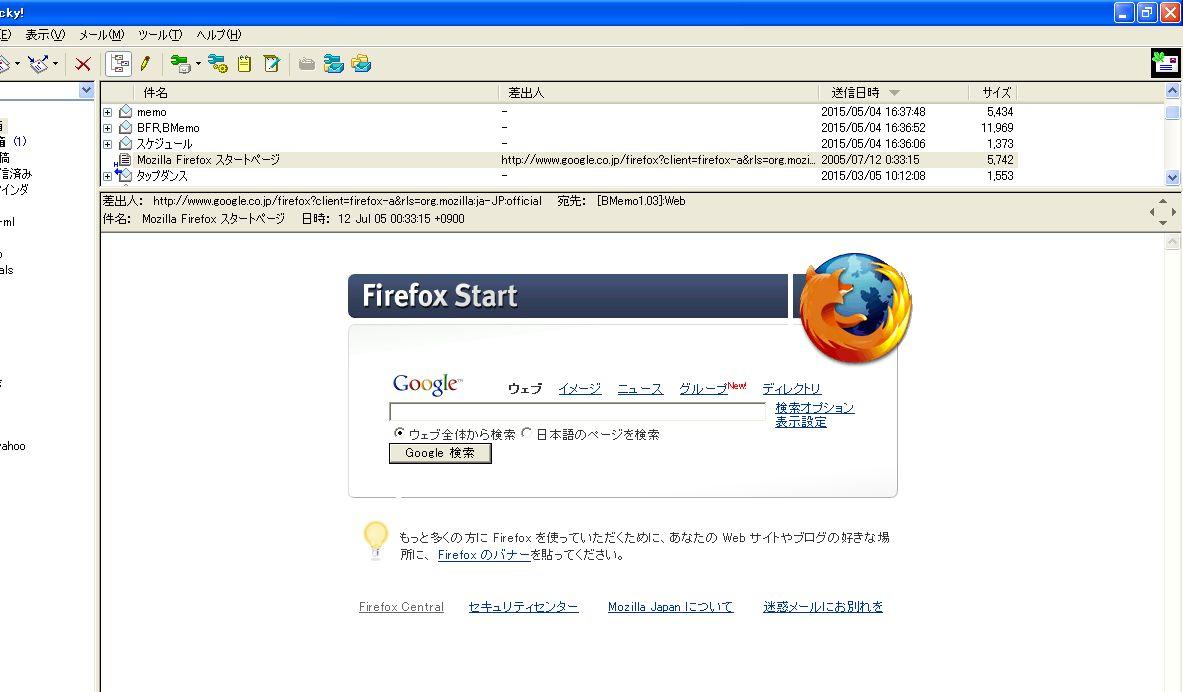 firefox_3.jpg