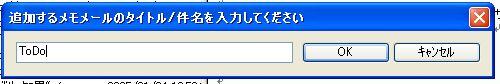 memomail_2.jpg