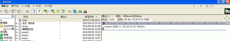 memomail_4.jpg