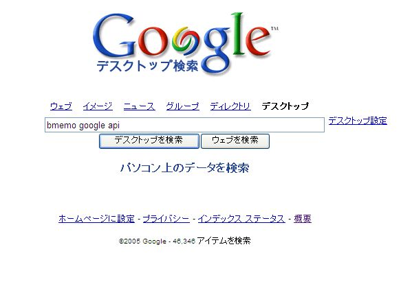 screenshot_html_1.jpg