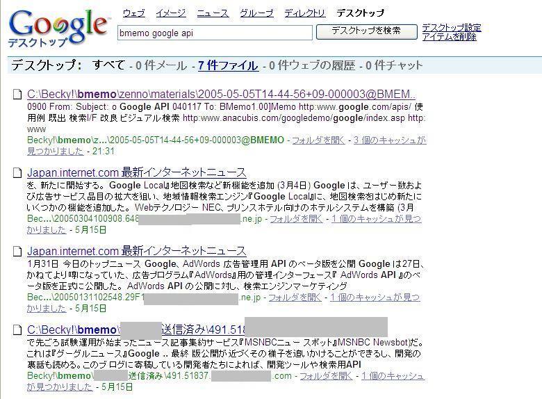 screenshot_html_2.jpg