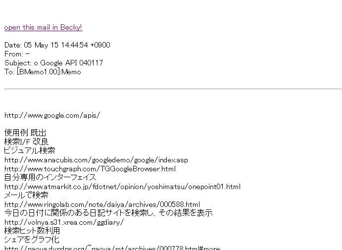 screenshot_html_3.jpg